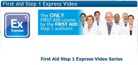 فرست اید 2012 استپ 1