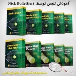 آموزش تنیس با نیک بولتری - Nick Bollettieri