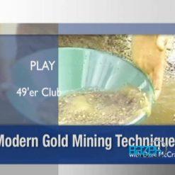 کشف طلا - آموزش تکنیک های مدرن استخراج