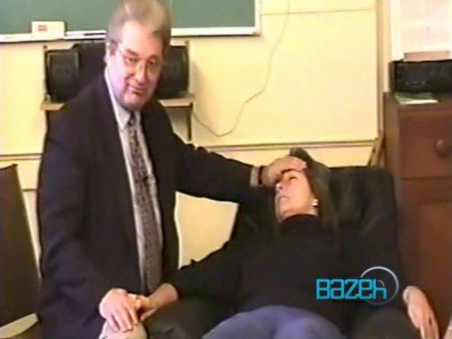هیپنوتیزم از مبتدی تا پیشرفته با جرالد کین