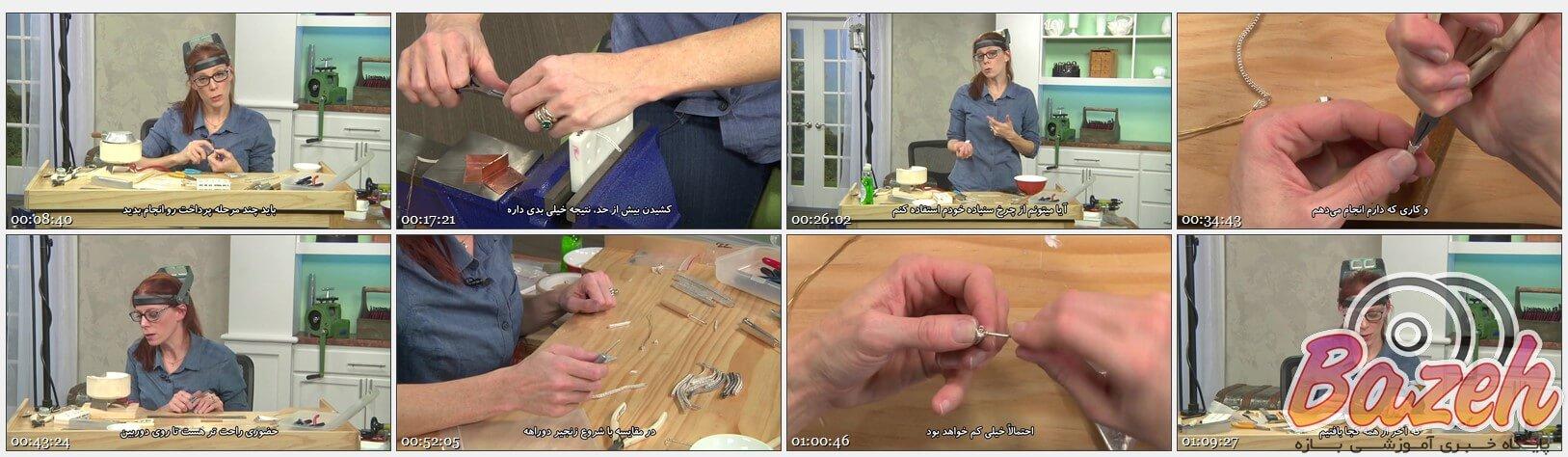 آموزش ساخت زنجیر در جواهرآلات دست ساز